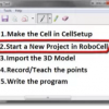 Robocell: Getting Started